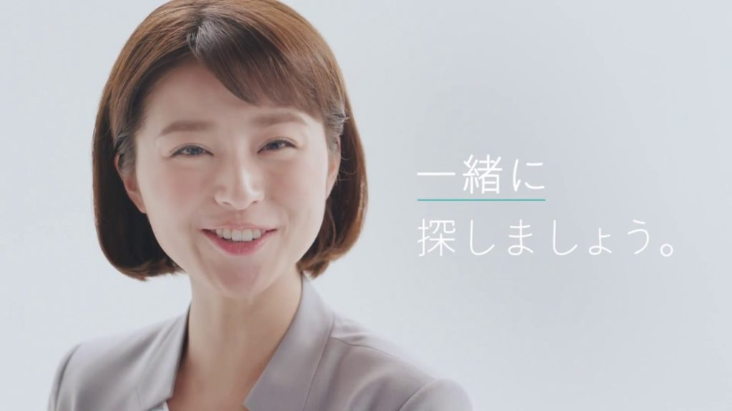 路 女優 木曽 cm